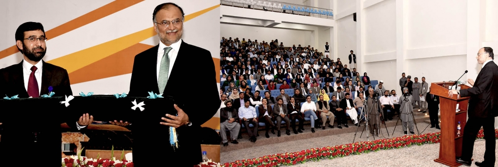 Inauguration Ceremony Research & Seminars Block by Professor Ahsan Iqbal